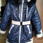 Красивое зимнее пальто. Ниже закупочных цен!!!