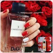 Роскошная ❤️Dolce&Gabbana 3 l`imperatrice❤️! Мужчины оборачиваются вам вслед! Вы - Императрица!