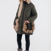 Зима! Теплые удлиненные куртки. 152/158р Блиц-доставка УП бес