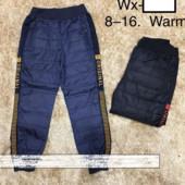 Бoлоневые брюки утепленные для мальчиков f&d 8-16 лет