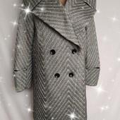 ***Распродажа!*** Стильное светло -серое пальто, оверсайз, размер