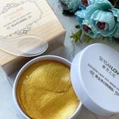 Гидрогелевые патчи под глаза Golden Lady Eye Mask Paste с золотом и растительным комплексом(60 шт)