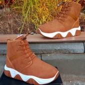 Шикарные женские ботинки 36р - 23см